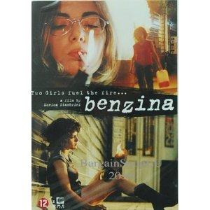 Benzina / Gazoline dans Films lesbiens 51YBrC5qiiL._SL500_AA300_